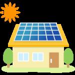 太陽光発電を【お得】に載せたいと思いませんか?